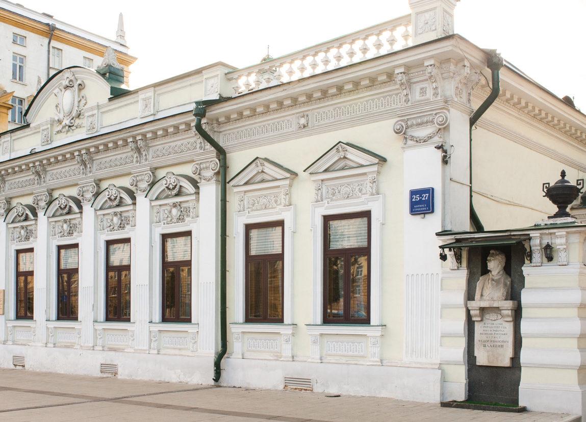 Программа «Масленица в усадьбе Шаляпина» – события на сайте «Московские Сезоны»