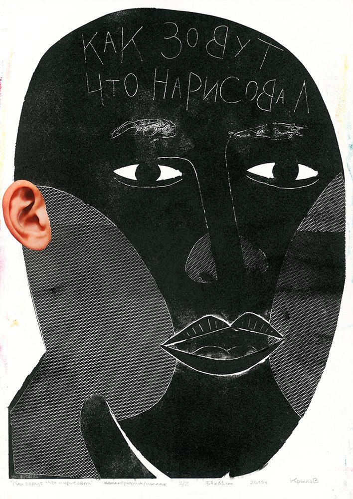 Выставка-конкурс «Новое время» – события на сайте «Московские Сезоны»