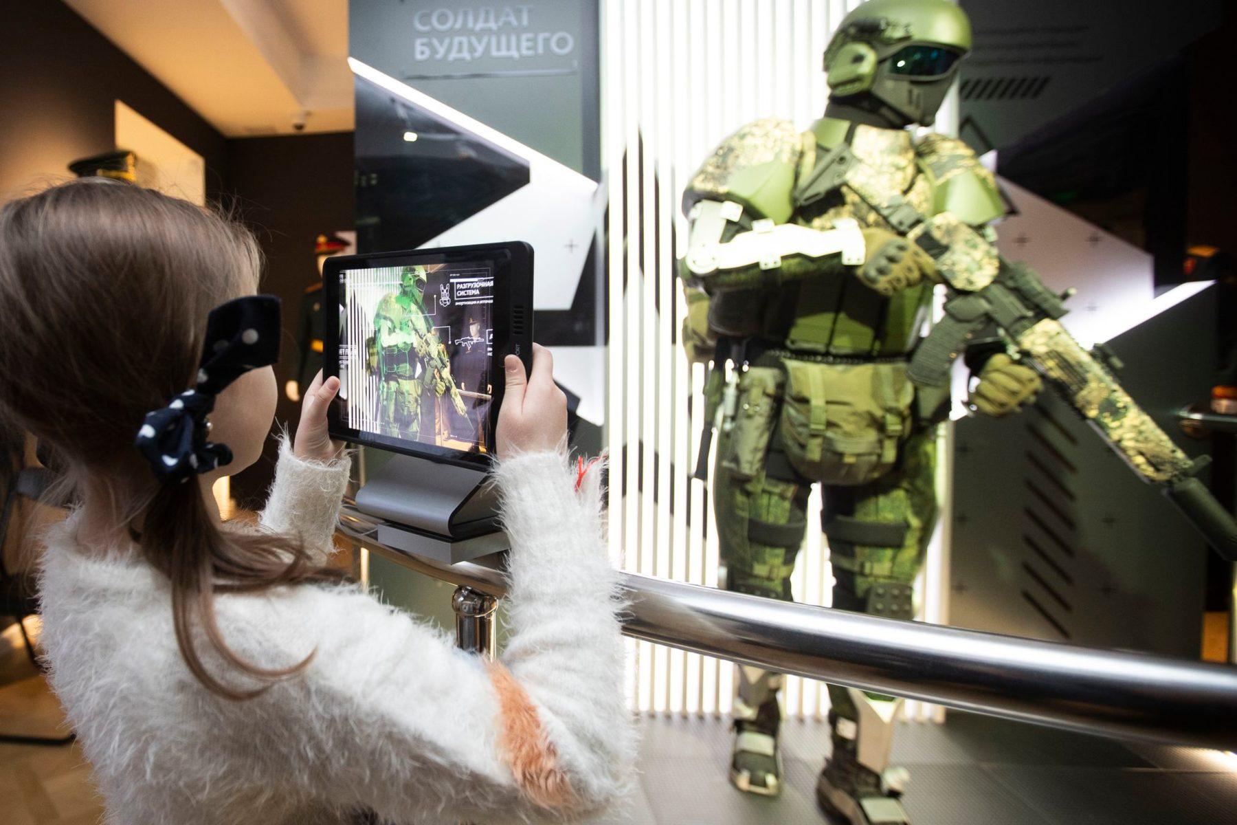 Праздничная программа Музея военной формы – события на сайте «Московские Сезоны»