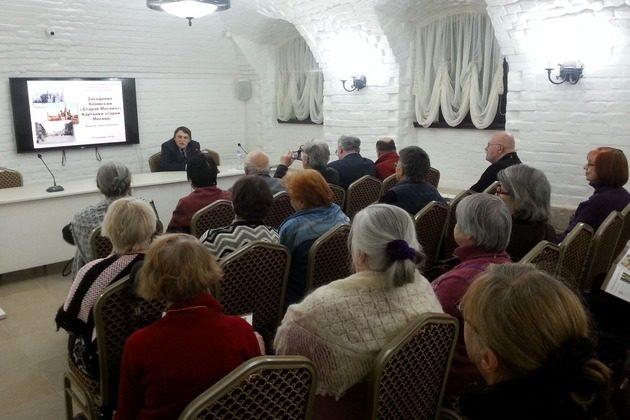 Встреча «Летописи» московской жизни» – события на сайте «Московские Сезоны»