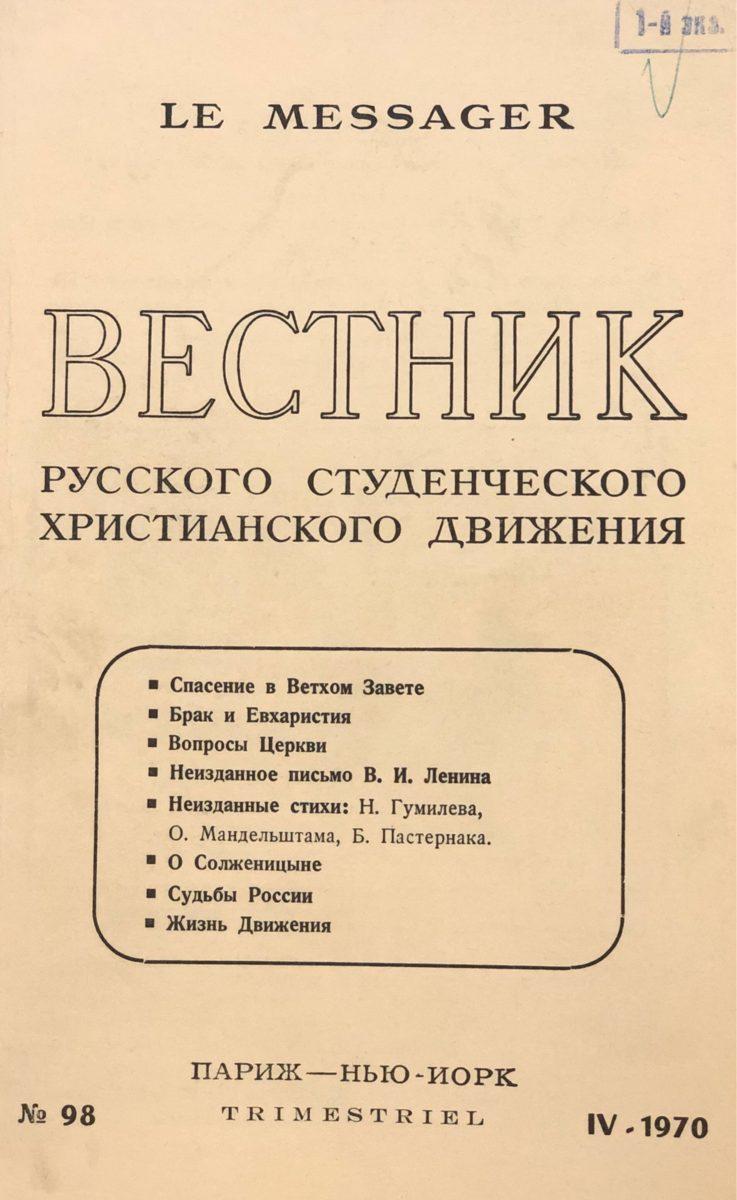 Выставка «Снятые с полок» в Библиотеке № 186 – события на сайте «Московские Сезоны»