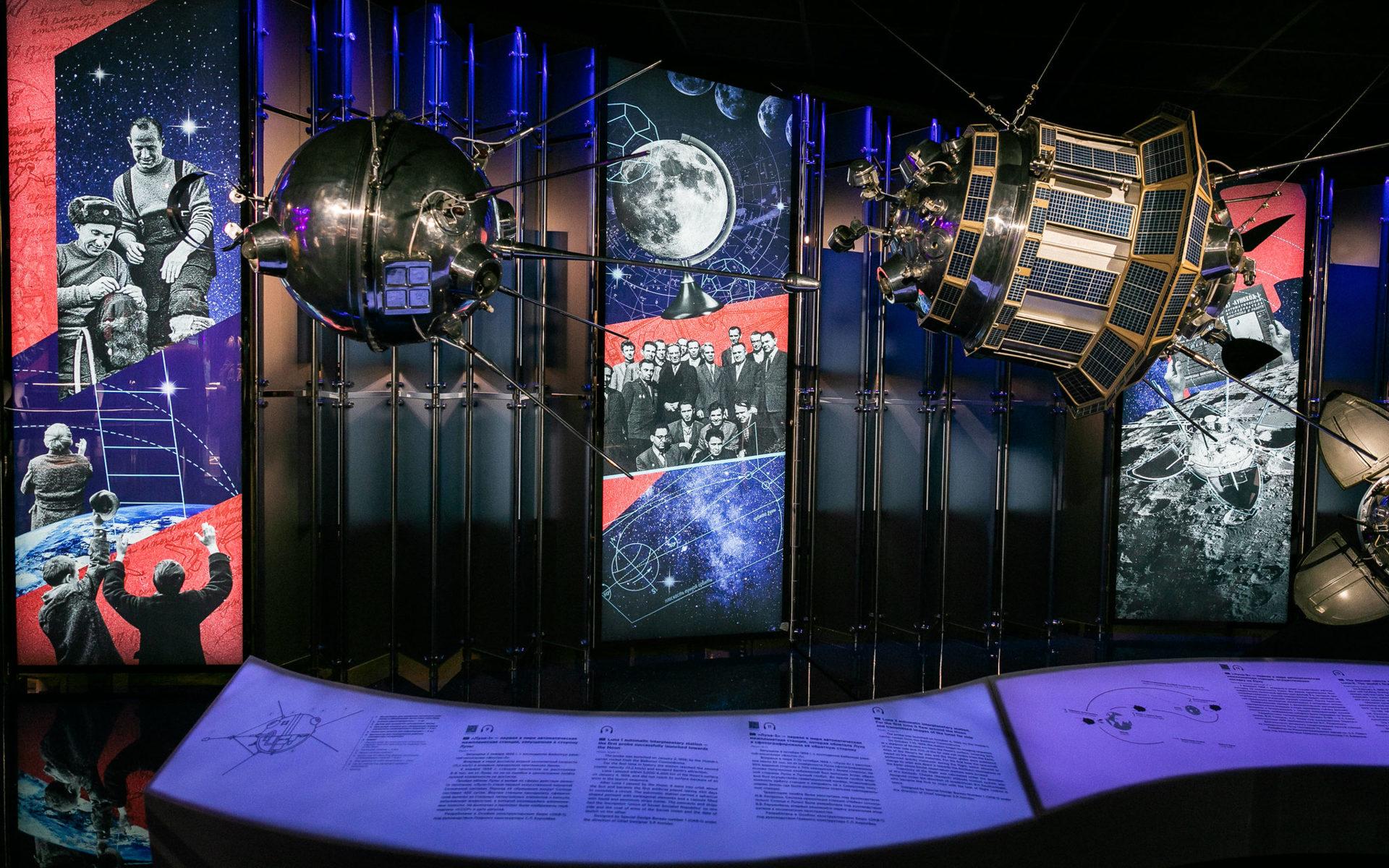Онлайн-экскурсия «Утро космической эры» – события на сайте «Московские Сезоны»
