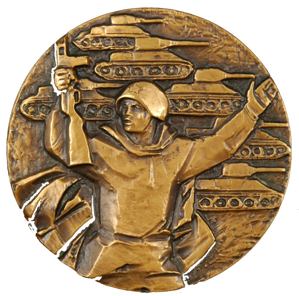 Виртуальный проект «Памятная медаль «Курская битва» – события на сайте «Московские Сезоны»