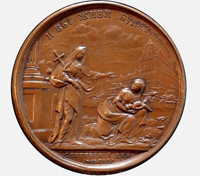 Публикация «Памятная медаль «Воспитательный дом в Москве» – события на сайте «Московские Сезоны»
