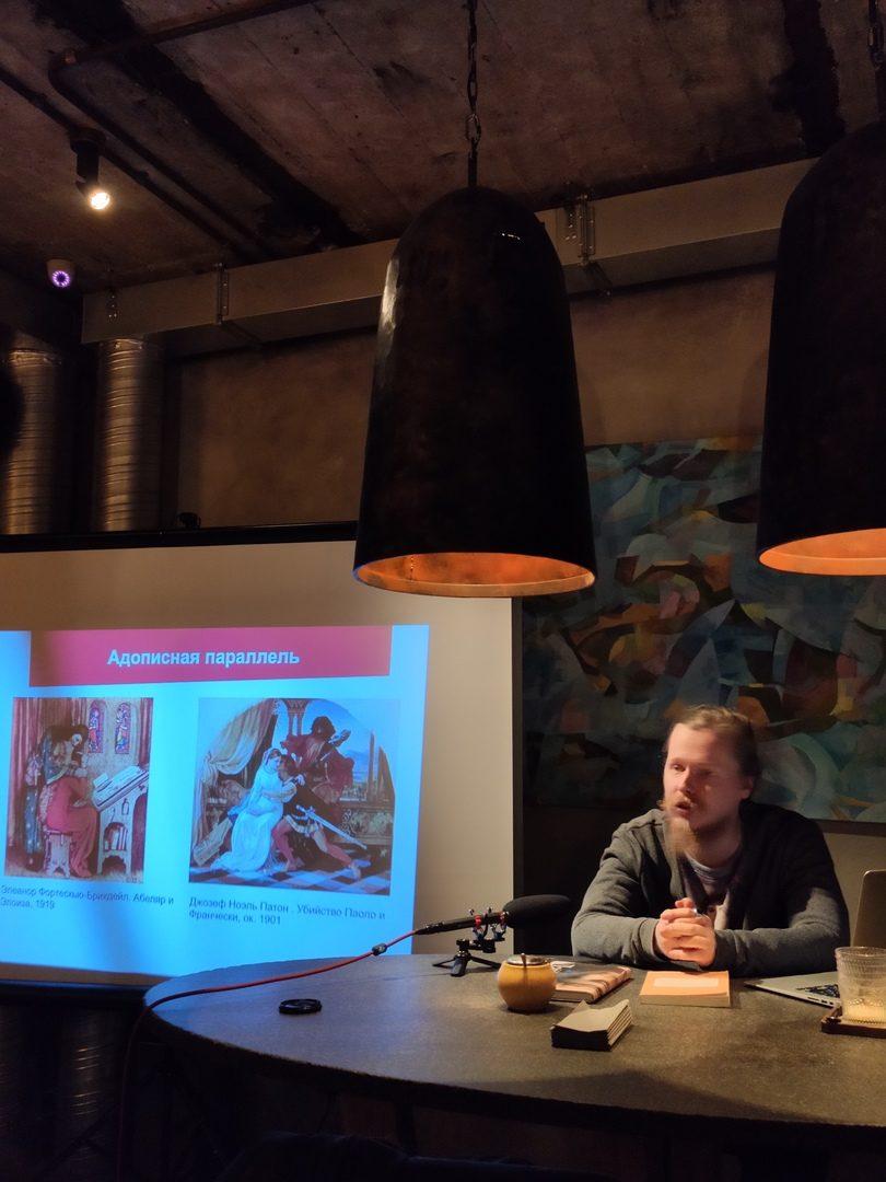 Онлайн-лекция «Комическое как штрих-пунктир дантовского Средневековья» – события на сайте «Московские Сезоны»