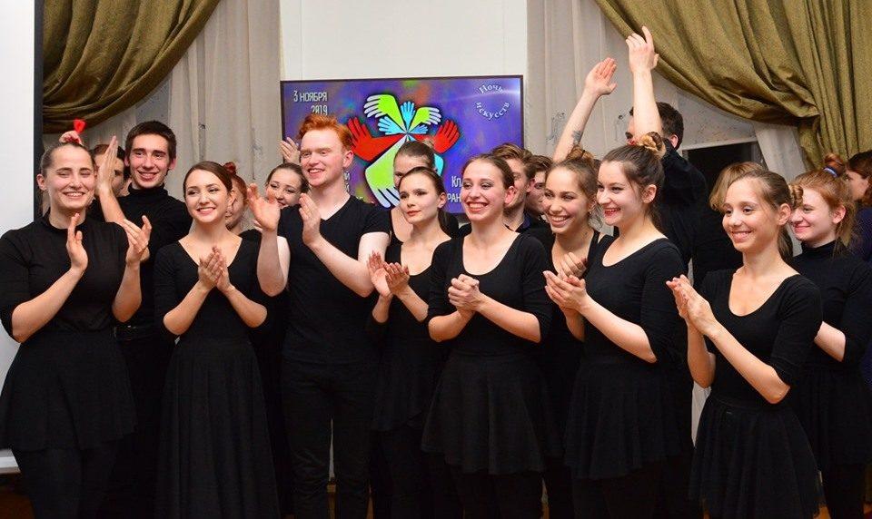 Видеоконцерт «Для нашего дома» – события на сайте «Московские Сезоны»