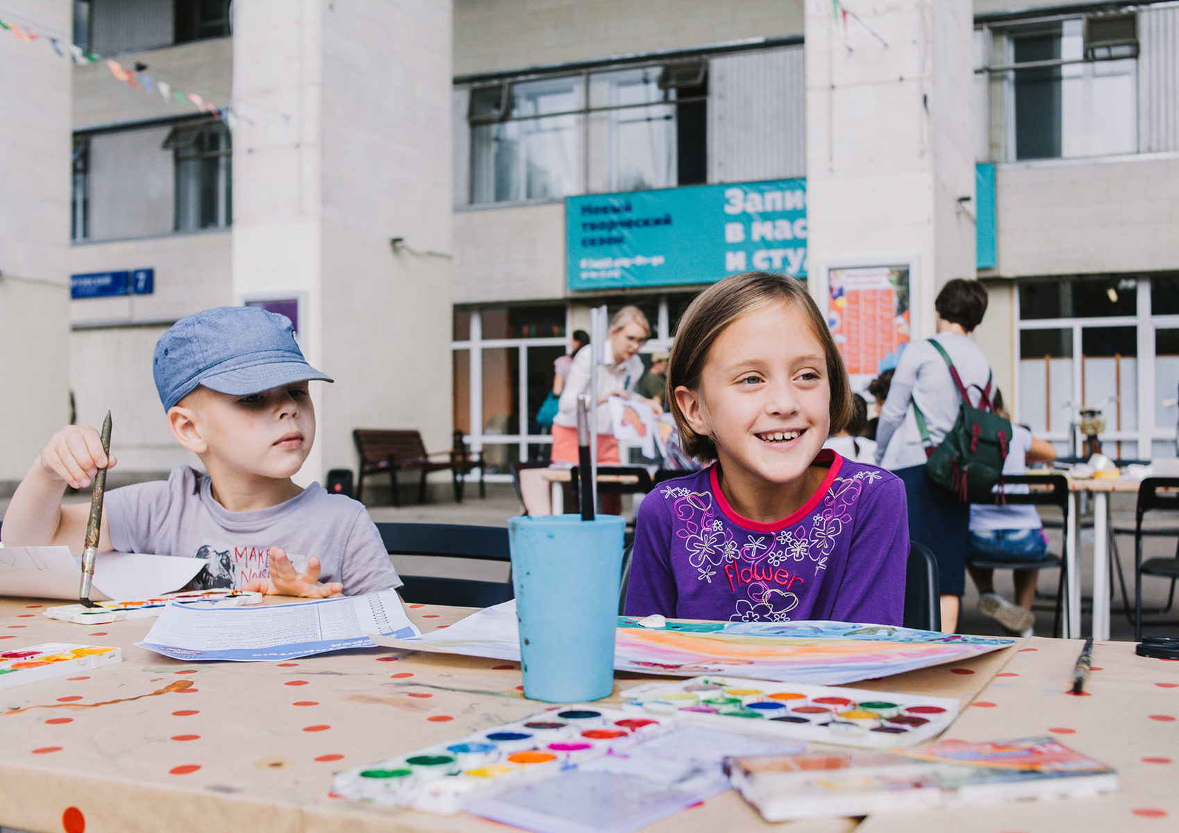 Программа «Летняя творческая резиденция. Арт» – события на сайте «Московские Сезоны»