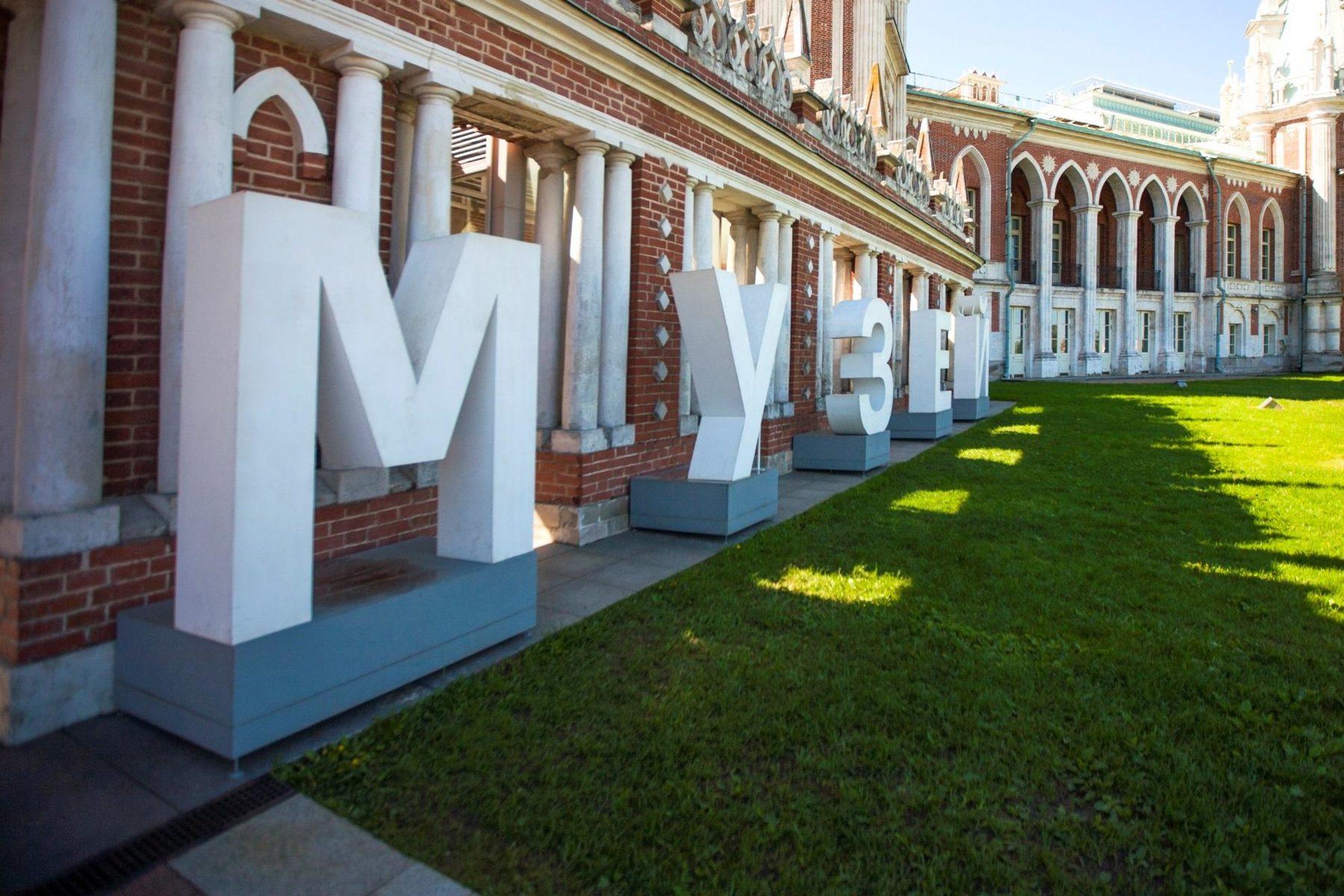 Премьера виртуальной экскурсии «Пять лучших мест для селфи в Царицыне» – события на сайте «Московские Сезоны»