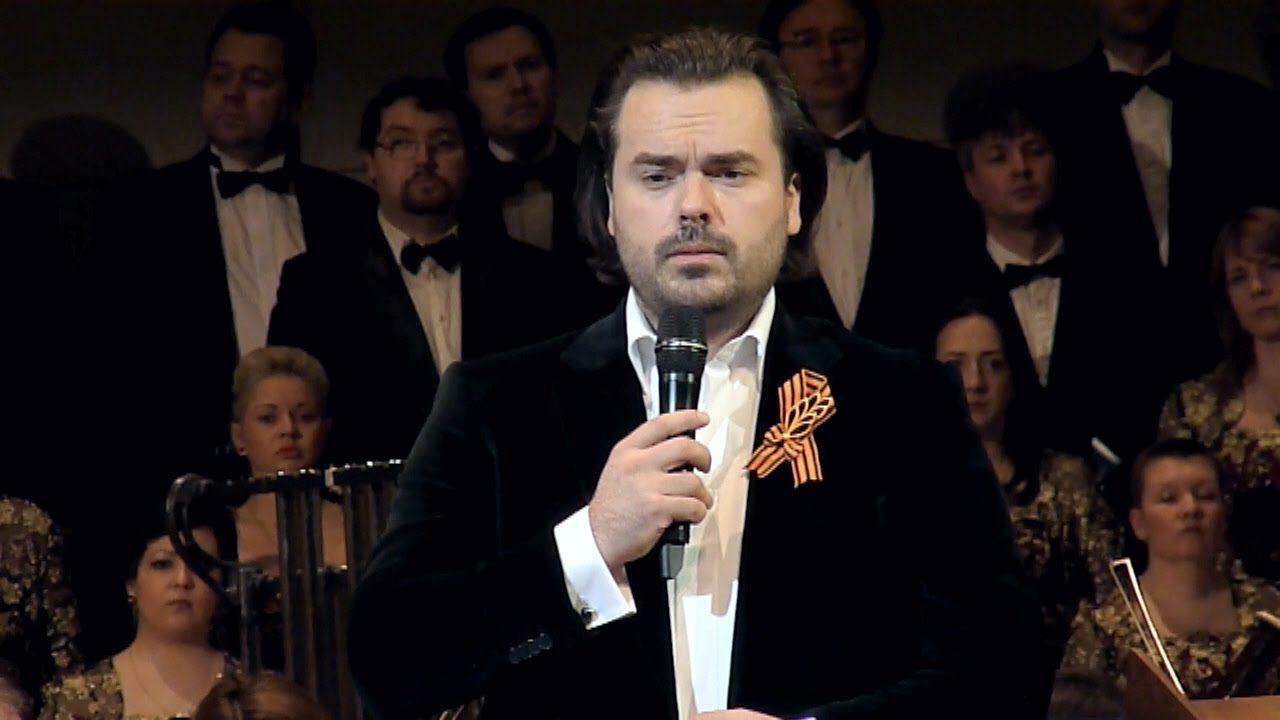 Показ записи концерта «Песни нашей Родины» – события на сайте «Московские Сезоны»