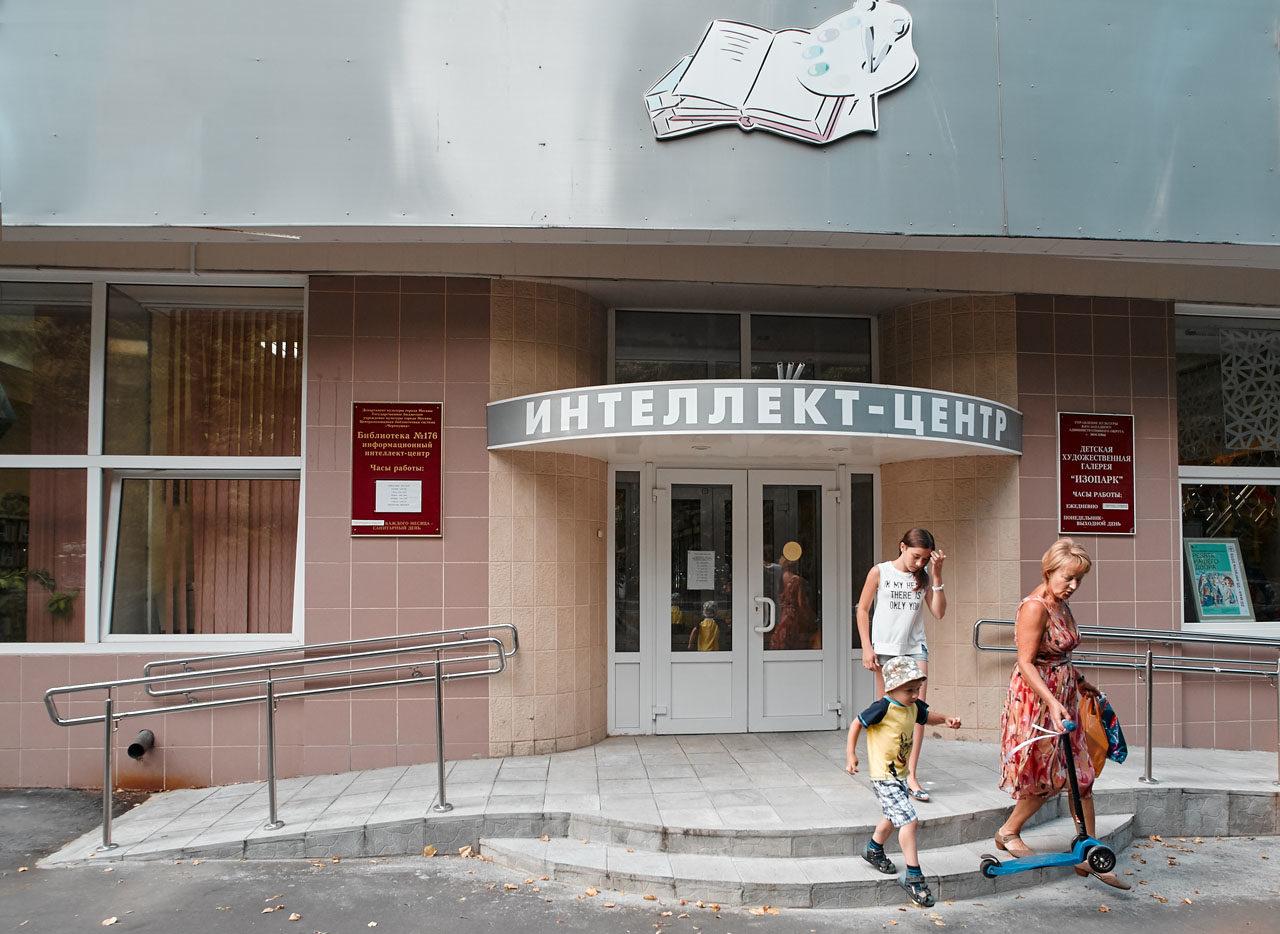 Онлайн-чтение сказки «Истинная правда» – события на сайте «Московские Сезоны»