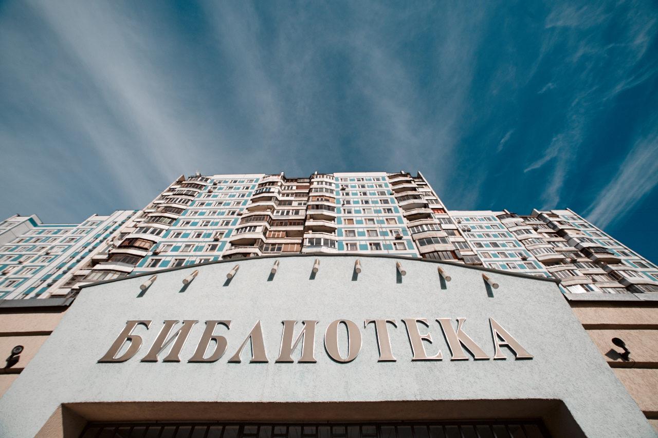 Виртуальный мастер-класс «Незнайка в Цветочном городе» – события на сайте «Московские Сезоны»