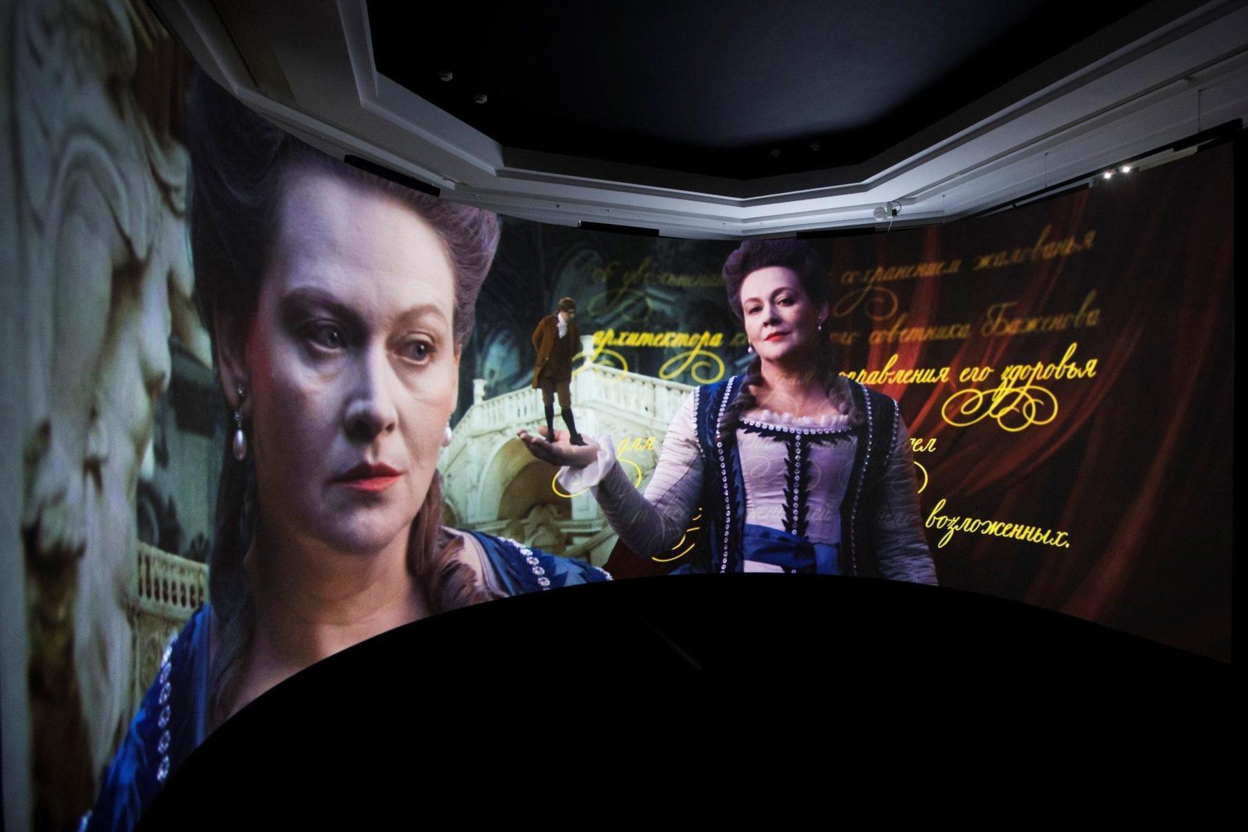Выставка «Царицыно Екатерины II» – события на сайте «Московские Сезоны»