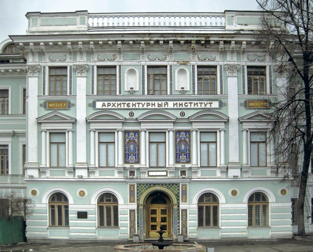 Онлайн-дискуссия о том, зачем идти в магистратуру – события на сайте «Московские Сезоны»