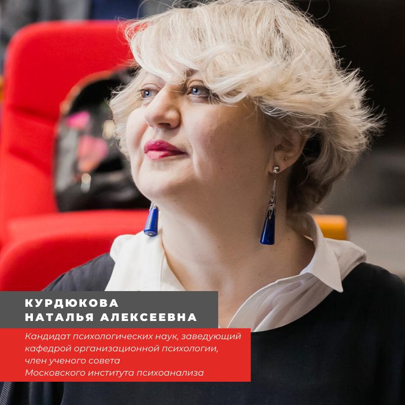Онлайн-день открытых дверей в Московском институте психоанализа – события на сайте «Московские Сезоны»