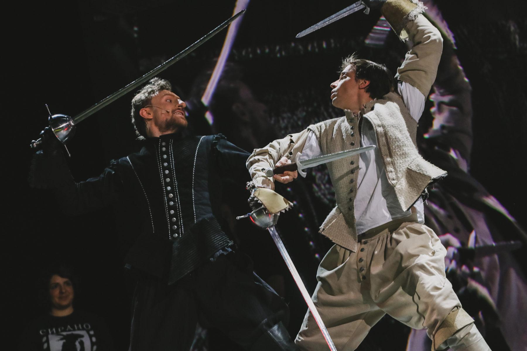 Спектакль «Сирано де Бержерак» в Театре киноактера – события на сайте «Московские Сезоны»