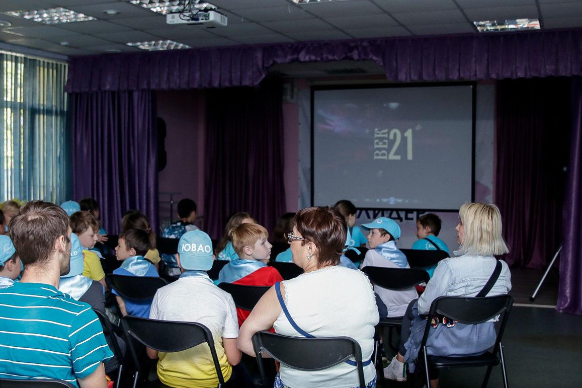 «Ночь кино – 2020» в культурном центре «Лидер» – события на сайте «Московские Сезоны»