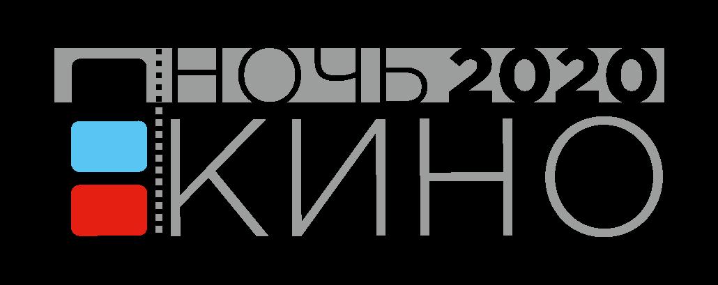 Ночь кино в студии Artsvao – события на сайте «Московские Сезоны»
