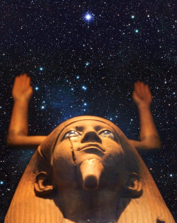Лекция «Древний Египет. Справедливость как смысл жизни» в КЦ «Новый Акрополь» – события на сайте «Московские Сезоны»