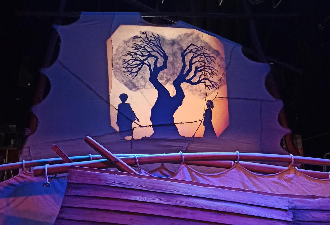 Спектакль «Легенда о верном драконе» в Детском театре теней – события на сайте «Московские Сезоны»