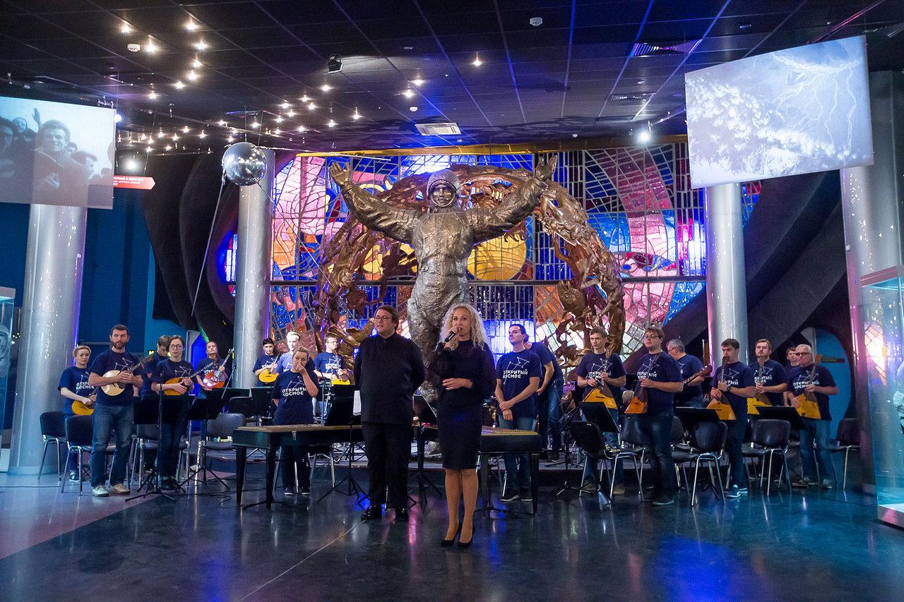 Концерт «Открытый космос» в Музее космонавтики – события на сайте «Московские Сезоны»