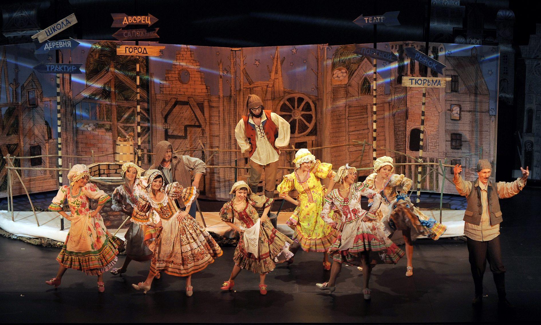 Мюзикл «Огниво» в Театриуме на Серпуховке – события на сайте «Московские Сезоны»