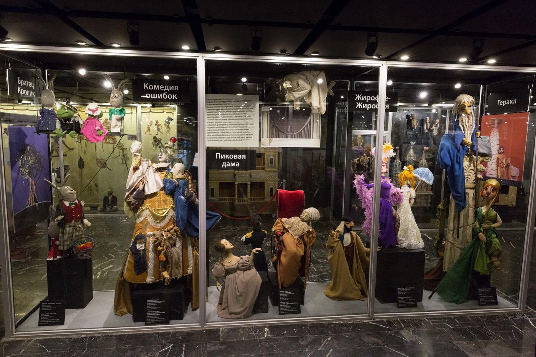 Ночь искусств онлайн в музее Театра Образцова – события на сайте «Московские Сезоны»