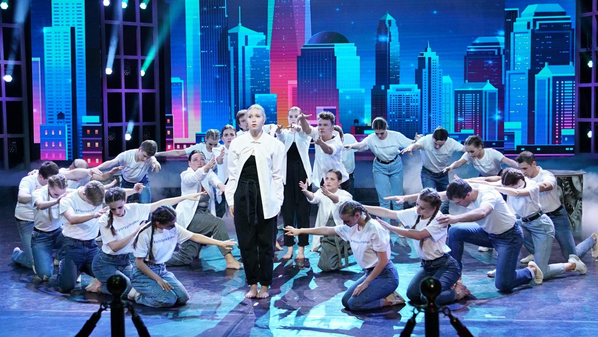 Онлайн-концерт «Культура – это мы!» – события на сайте «Московские Сезоны»