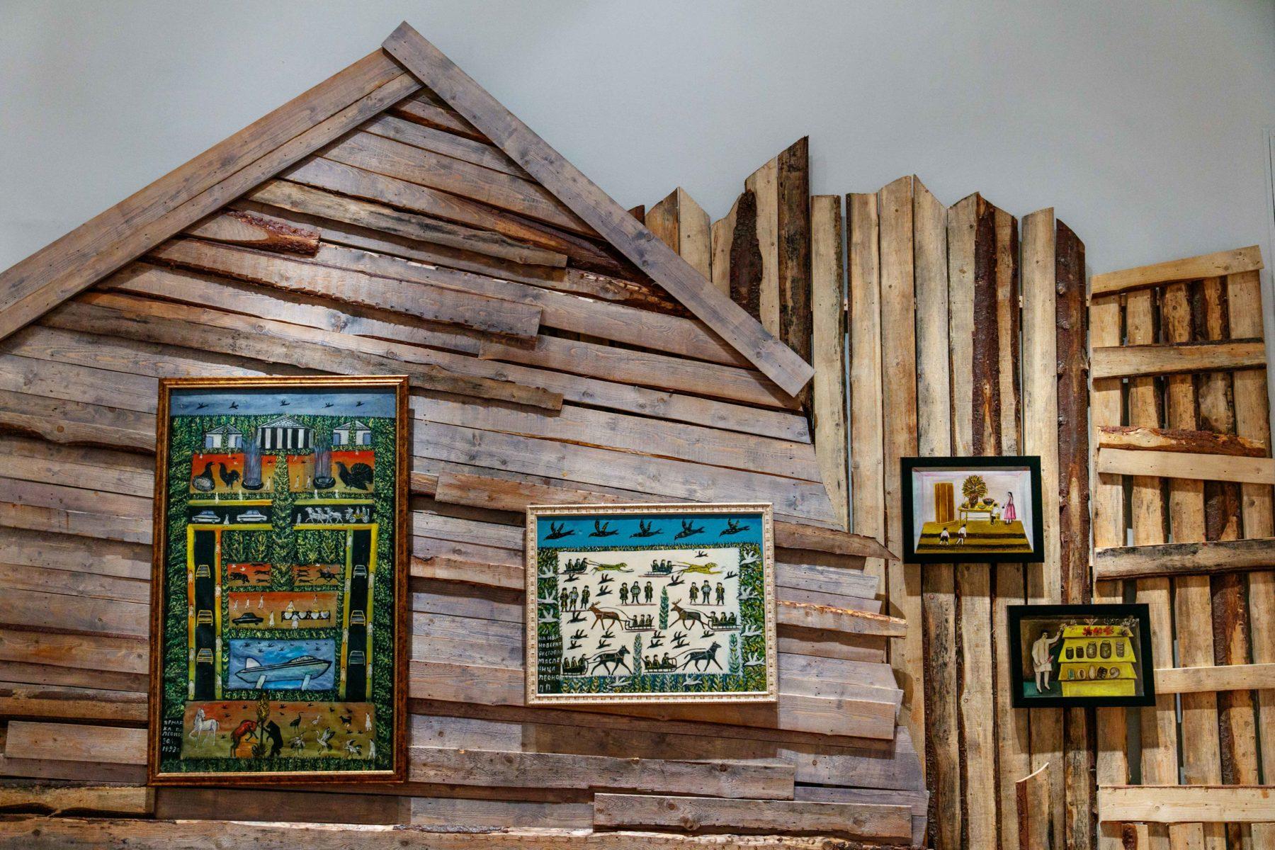 Онлайн-занятие по выставке «Зазеркалье Павла Леонова» – события на сайте «Московские Сезоны»