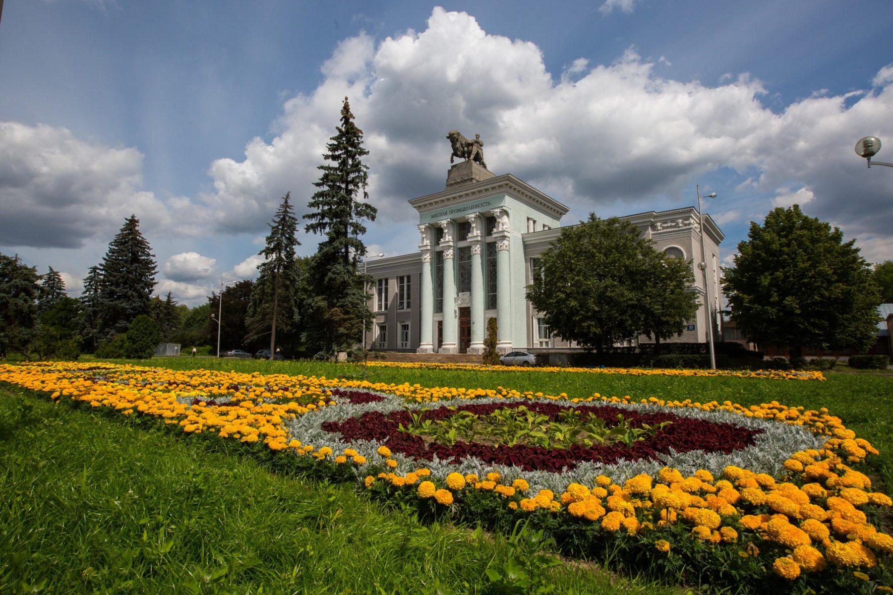 Фестиваль Green city на ВДНХ – события на сайте «Московские Сезоны»