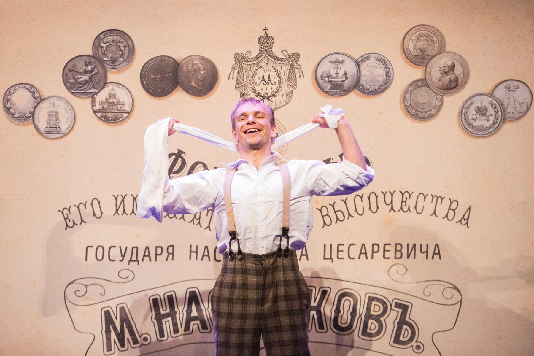 Спектакль «На всякого мудреца довольно простоты» в Московском Губернском театре  – события на сайте «Московские Сезоны»