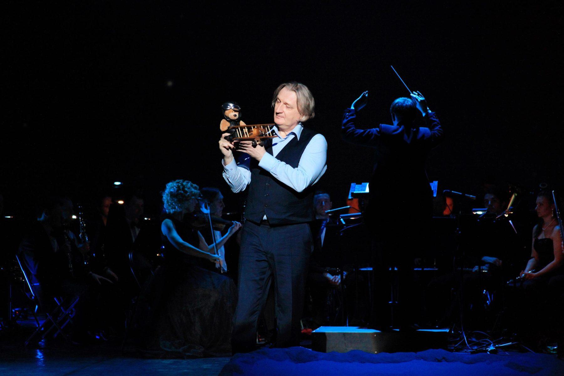 Спектакль «Маленький принц» в Московском Губернском театре  – события на сайте «Московские Сезоны»