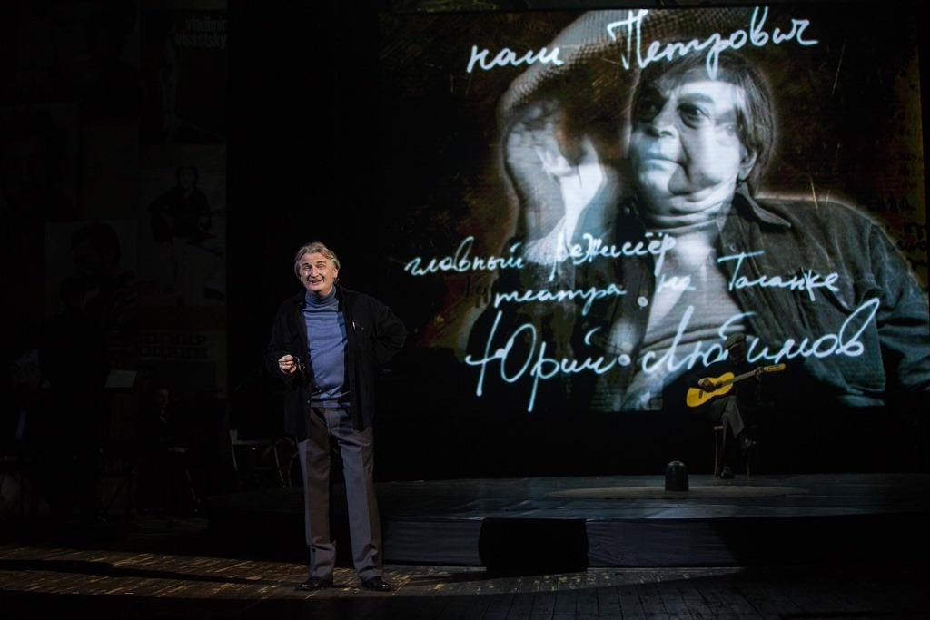 Спектакль «Высоцкий. Рождение легенды» в Московском Губернском театре  – события на сайте «Московские Сезоны»