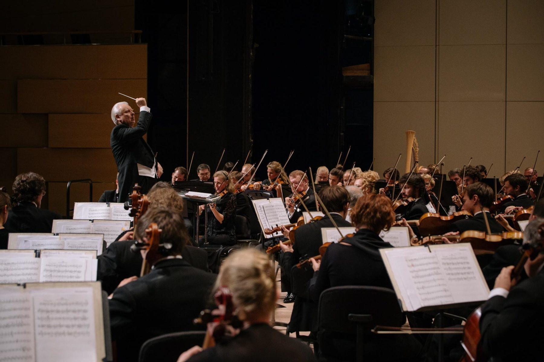 Концерт «Рахманинов и Сибелиус – классика ХХ века» в Филармонии-2 – события на сайте «Московские Сезоны»