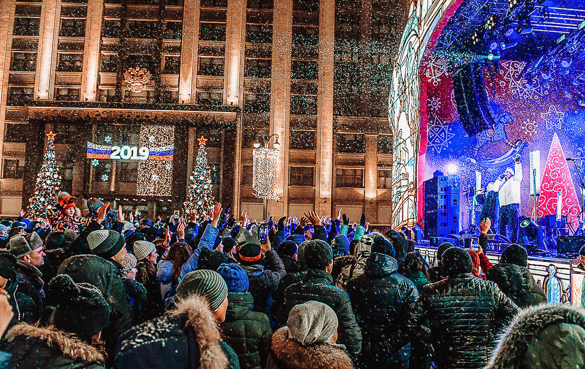«Journey to Christmas» Festival