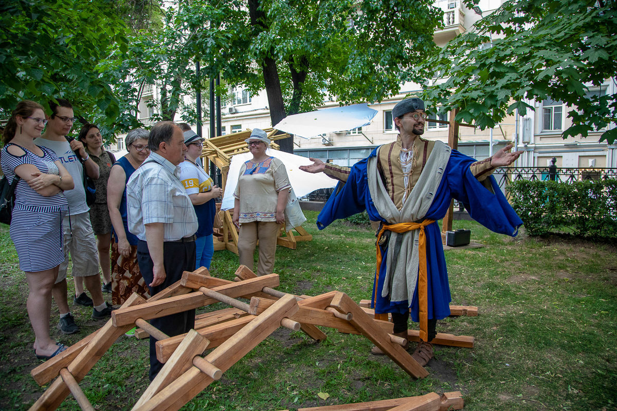 Фестиваль «Времена и Эпохи»