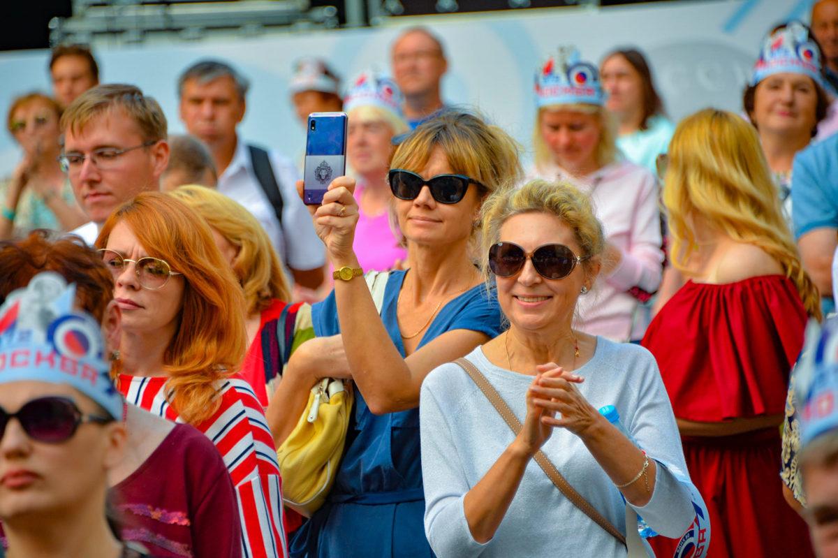 Фестиваль «Москва 872»