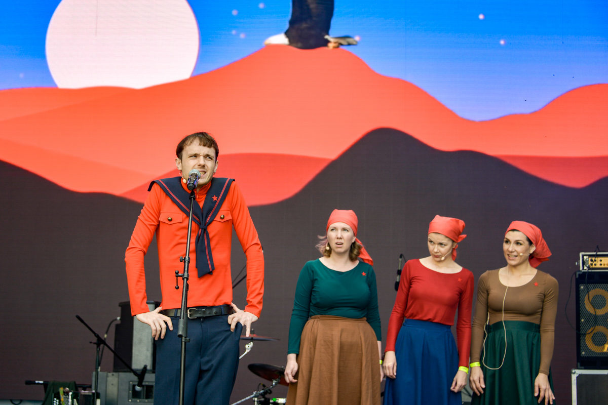 «The 872th Moscow» Festival