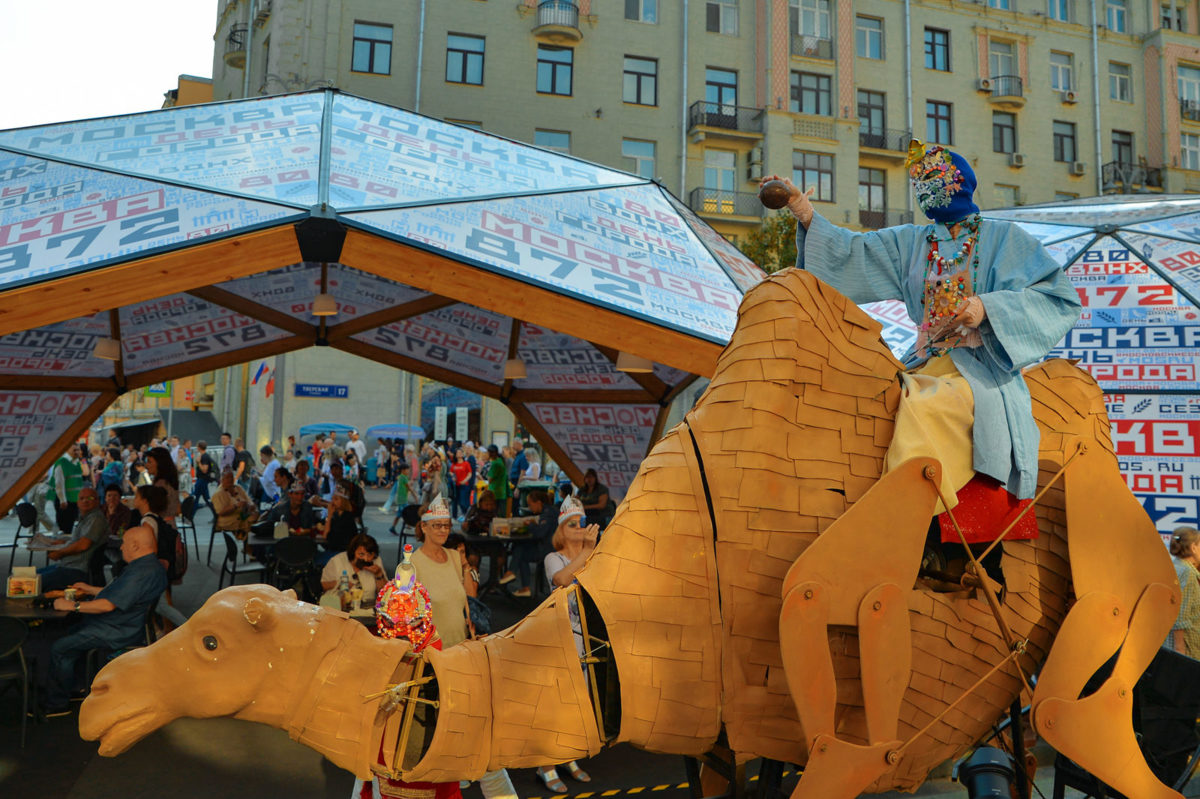 """""""莫斯科872"""" 狂欢节"""