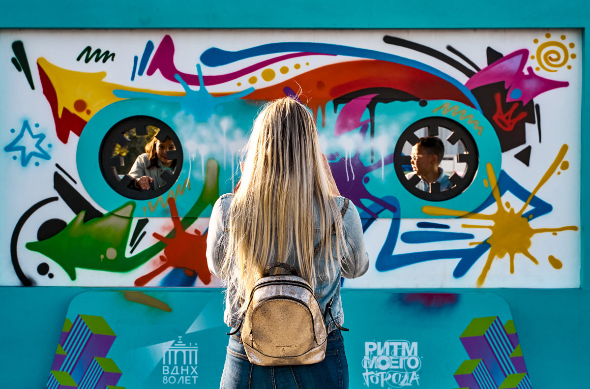 Rhythm of My City Festival
