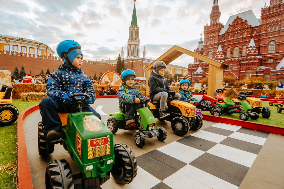 莫斯科秋天