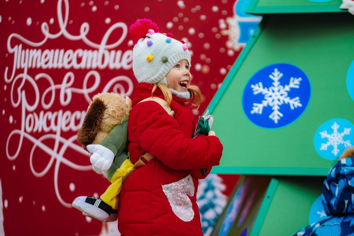 «Journey to Christmas» Festival