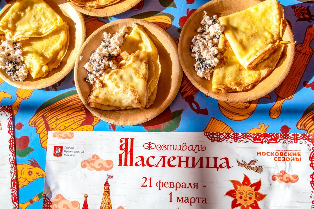 莫斯科谢肉节