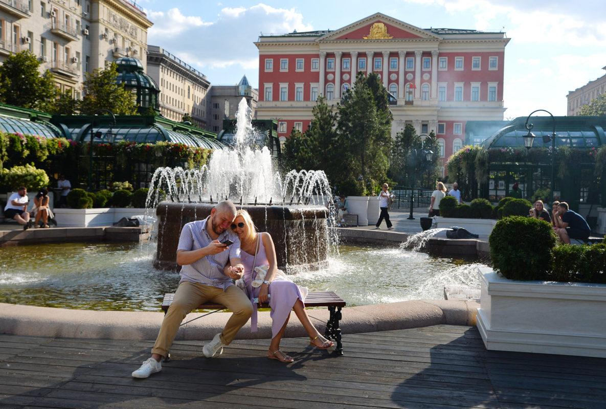 Ярмарка «Лето в городе»